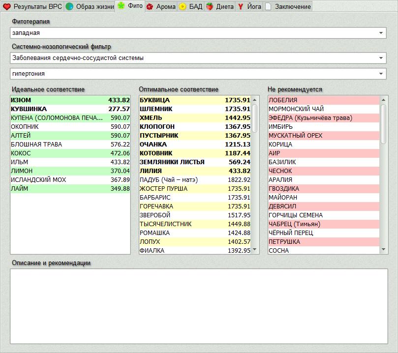 скриншот старой версии программы